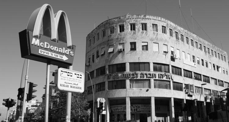 Masaryk_Haifa